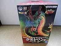 一番くじ ドラゴンボールULTIMATE VARIATION ラストワン賞 神龍フィギュア