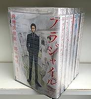 フラジャイル 病理医岸京一郎の所見 1-7巻セット (アフタヌーンKC)
