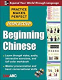 Beginning Chinese: Interactive Edition (Practice Makes Perfect)