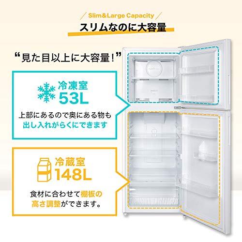 maxzen冷蔵庫201L2ドア大容量新生活霜取り不要コンパクト右開きオフィス単身家族一人暮らし二人暮らし新品おしゃれ白ホワイト1年保証JR200ML01WH【代引き不可】