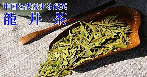 『中国茶 【西湖 龍井茶(緑茶) 100g】 緑茶』の6枚目の画像