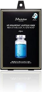JMsolution H9 ヒアルロニック アンプルマスク アクア 30g×5枚(箱入り)