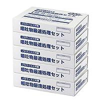 嘔吐物処理セット お徳用 1ケース(5箱入:5回分)