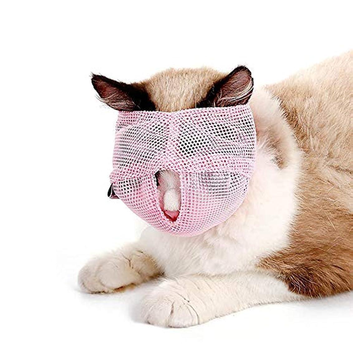 ライオン一緒に宙返りPovKeever 猫銃口 ヘッド多機能マスク メッシュ猫 通気性 調整可能 呼吸可能 メッシュ、傷や反噛み付き防止ブラック 猫用グルーミングツール 2色2サイズ選べる