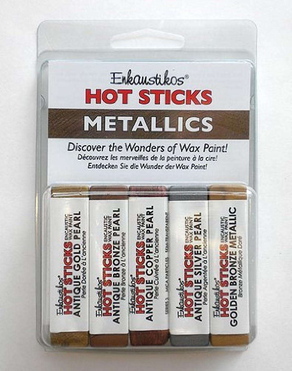 Hot Sticks Metallic Set