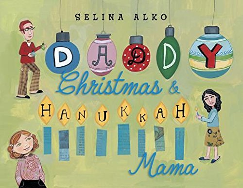 Daddy Christmas & Hanukkah Mama[DADDY XMAS & HANUKKAH MAMA][Hardcover]