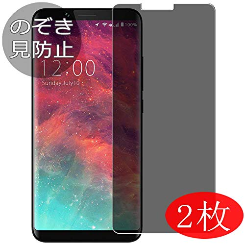 [2 Pack] Synvy Privacy Screen Protector Film for Umidigi S2 / S2 Pro / S2 Lite 0.14mm Anti Spy Protective Protectors [Not Tempered Glass]