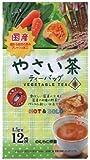 野村産業 国産やさい茶 ティーバッグ 袋1.5g×12