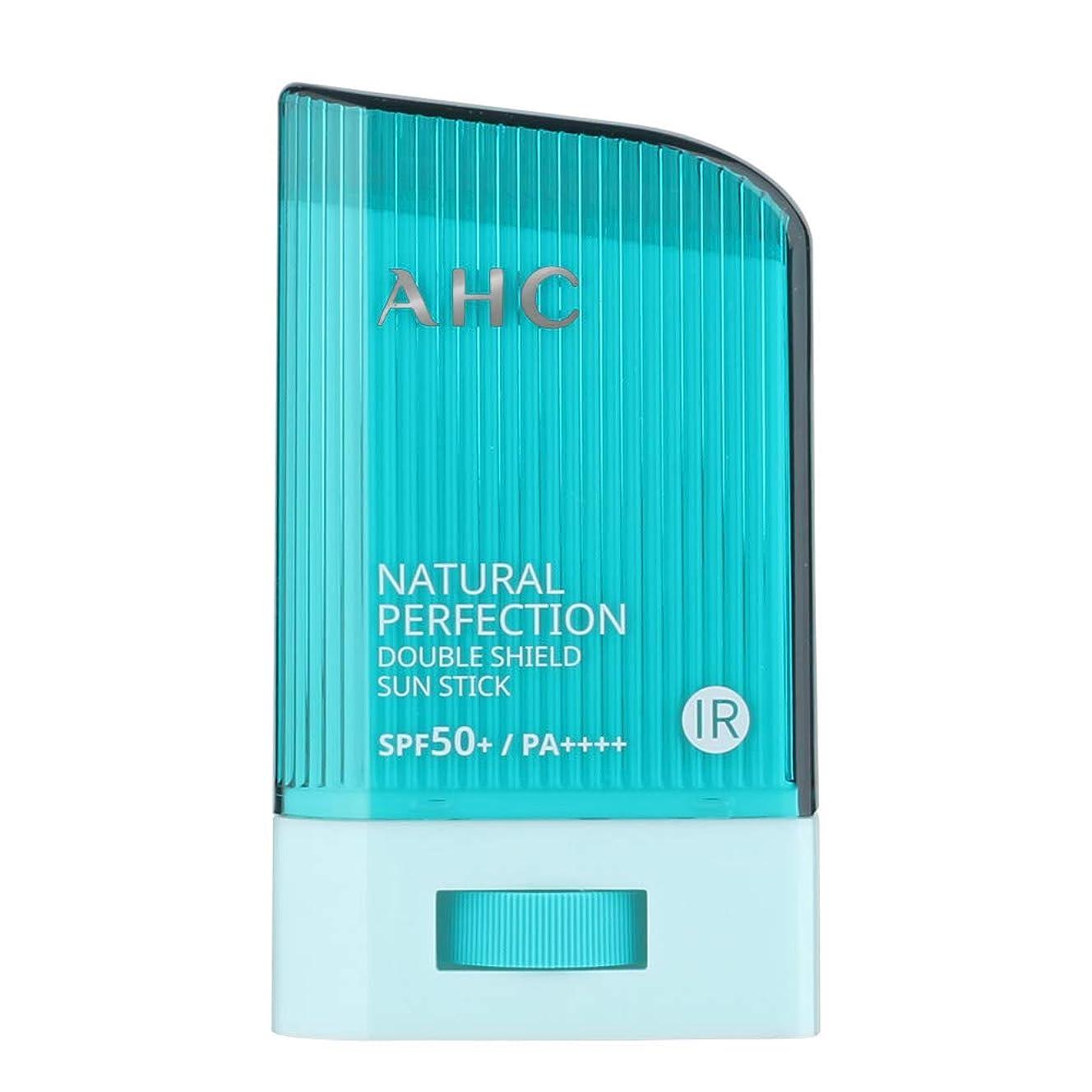エクステント置くためにパック発掘するAHC ナチュラルパーフェクションダブルシールドサンスティック 22g, Natural Perfection Double Shield Sun Stick SPF50+ PA++++