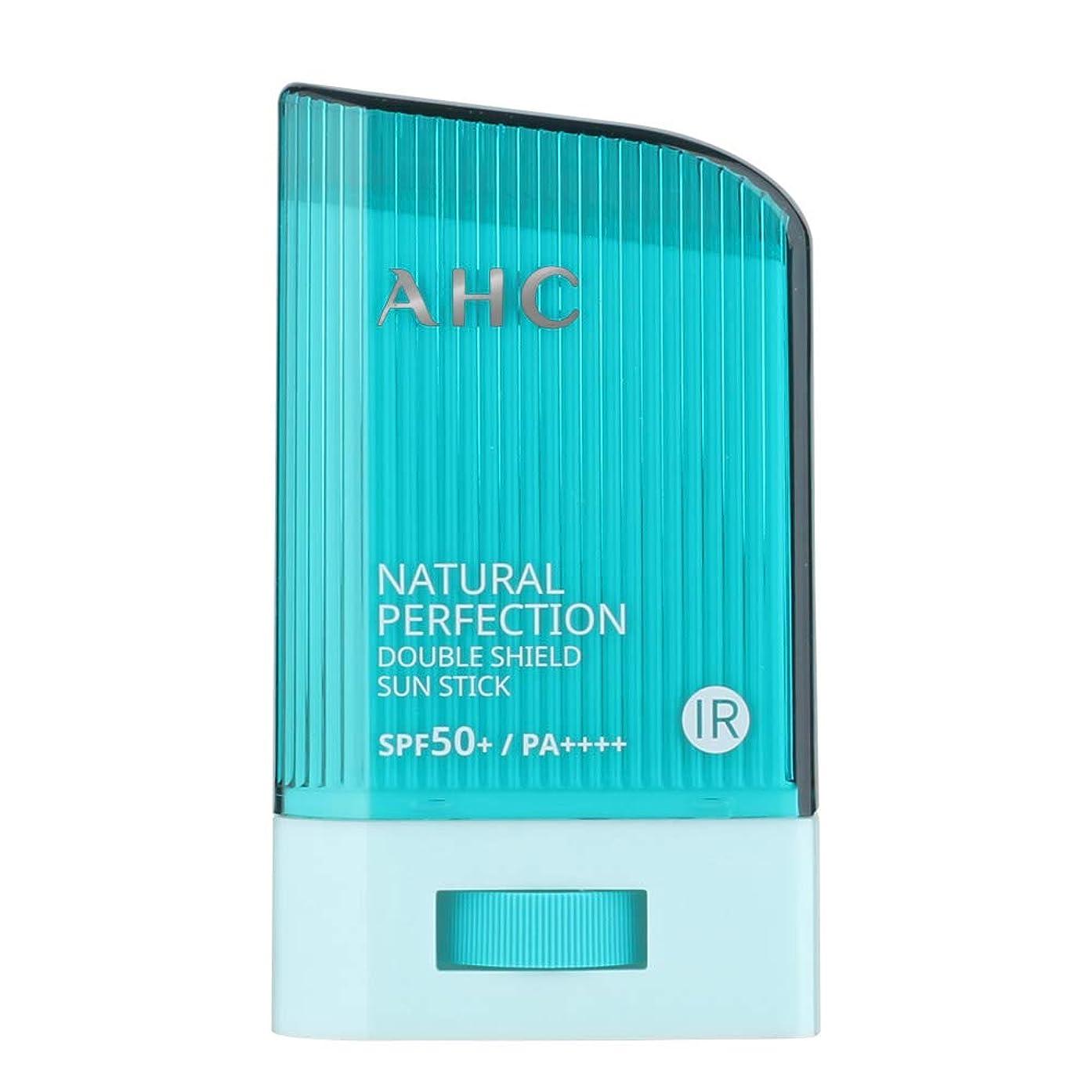 狭い抽出一節AHC ナチュラルパーフェクションダブルシールドサンスティック 22g, Natural Perfection Double Shield Sun Stick SPF50+ PA++++