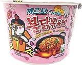 Samyang hot chicken carbo ramen 105g x 2 cups