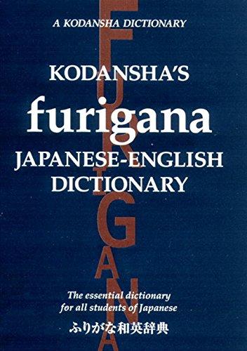 Kodansha's Furigana Japanese-English Dictionary