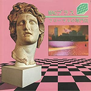 Macintosh Plus: Floral Shoppe (Clear Colored Vinyl) Vinyl LP: