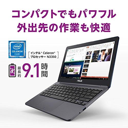 ASUS『ViVoBookX207NA』
