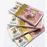 YYSDH Antenati soldi, carta Joss cinese, rafforza la connessione con il tuo antenato porta buona fortuna, inferno banconote, offerte sacrificali, 15 cm x 7 cm (dimensioni 800 pezzi)