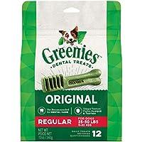 Greenies - 犬の常連のための歯科咀嚼(犬- 25lbs50 のために。) - 12 チューズ