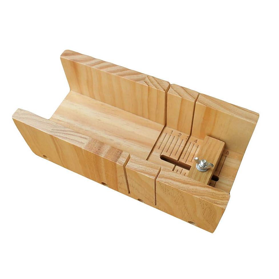 マット泥間に合わせOUNONA ウッドソープロープカッターモールドプレミアム調整可能カッターモールドボックスソープ(木製カラー)
