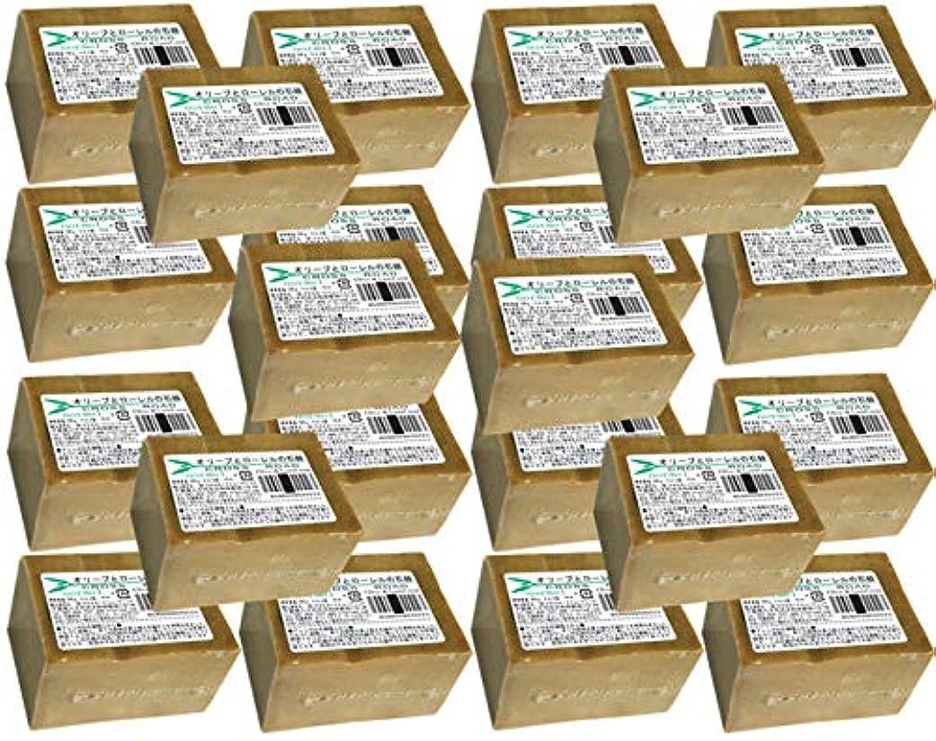 イタリアのサンプルシェアオリーブとローレルの石鹸(ノーマル)22個セット[並行輸入品]