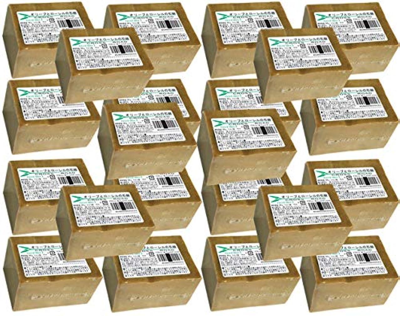 浸漬コック摩擦オリーブとローレルの石鹸(ノーマル)22個セット[並行輸入品]