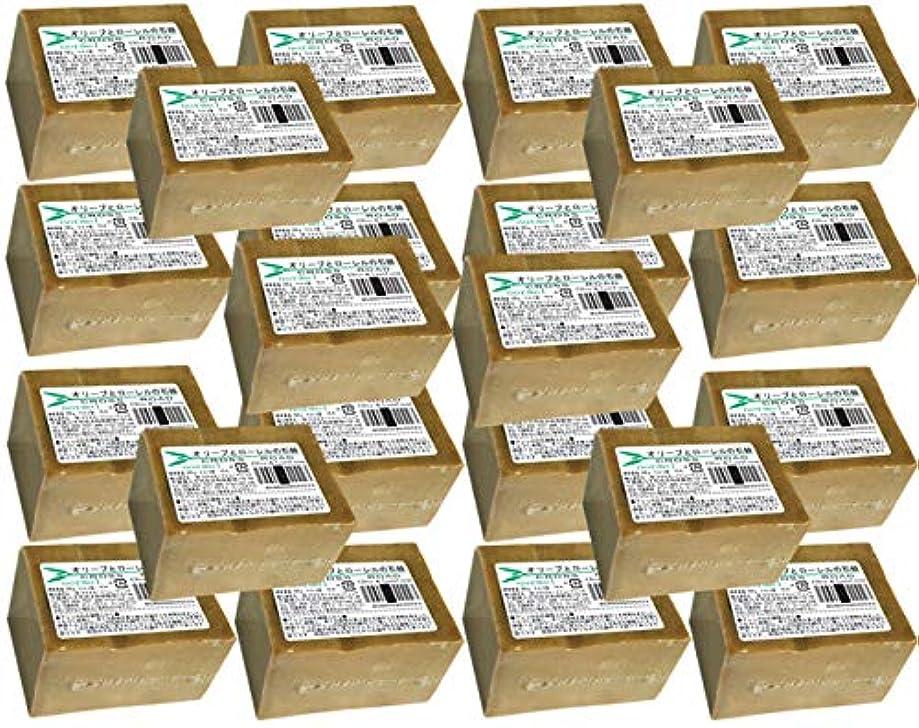 苦しみ野菜罪悪感オリーブとローレルの石鹸(ノーマル)22個セット[並行輸入品]