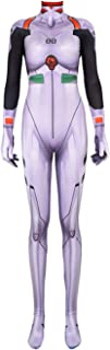 evangelion cosplay suit