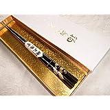 輪島漆塗箸はんこ蒔絵箸 金と銀の双鶴1膳上質紙箱入り (黒)