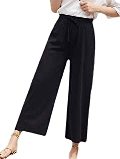 Beloved Womens Knit Casual Pants Elastic Waist Wide Leg Palazzo Pants Grey One Size