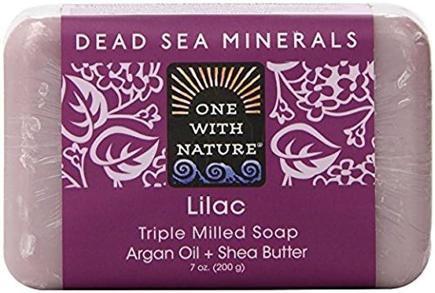 翻訳者役職対海外直送品Dead Sea Mineral Bar Soap, Lilac 7 OZ by One with Nature