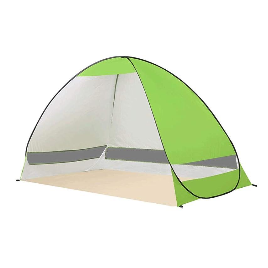地下室解凍する、雪解け、霜解け壁紙日よけのテントの自動日焼け止めの屋外の速度の開いた二重キャンプ ZHAOSHUNLI (Color : Green)