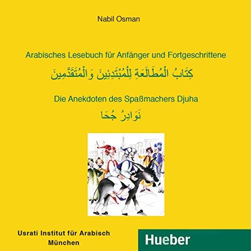 Arabisches Lesebuch für Anfänger und Fortgeschrittene Titelbild