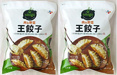 【公式】#015734-2P bibigo ビビゴ 肉の野菜 冷凍 王餃 5種の野菜、春雨、豆腐入りの韓食餃子 1kg×2個 ギフト にも 美味しい お取り寄せ