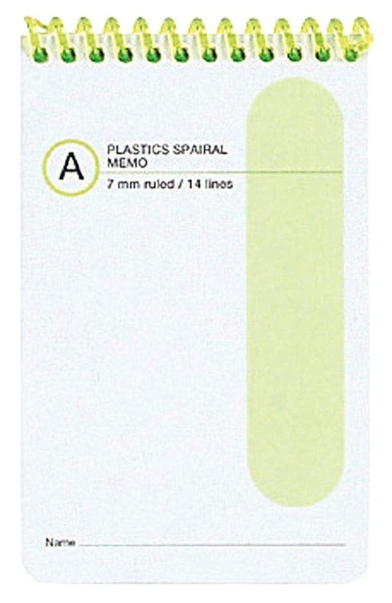 コクヨ プラスチックスパイラルノート A7 A罫 60枚 グリーン ス-PV16A-G 【まとめ買い10冊セット】