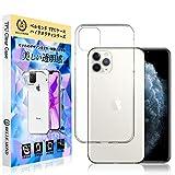 iPhone 12 / iPhone 12 Pro (6.1インチ) TPUケース クリア ソフト シンプル 薄型 軽量 耐衝撃 ストラップホール付き 【BELLEMOND(ベルモンド)】 iPhone12/iPhone12Pro 6.1 TPU