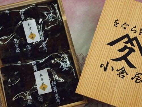 塩昆布(昆布佃煮)松茸昆布 詰め合わせ内容量 160g