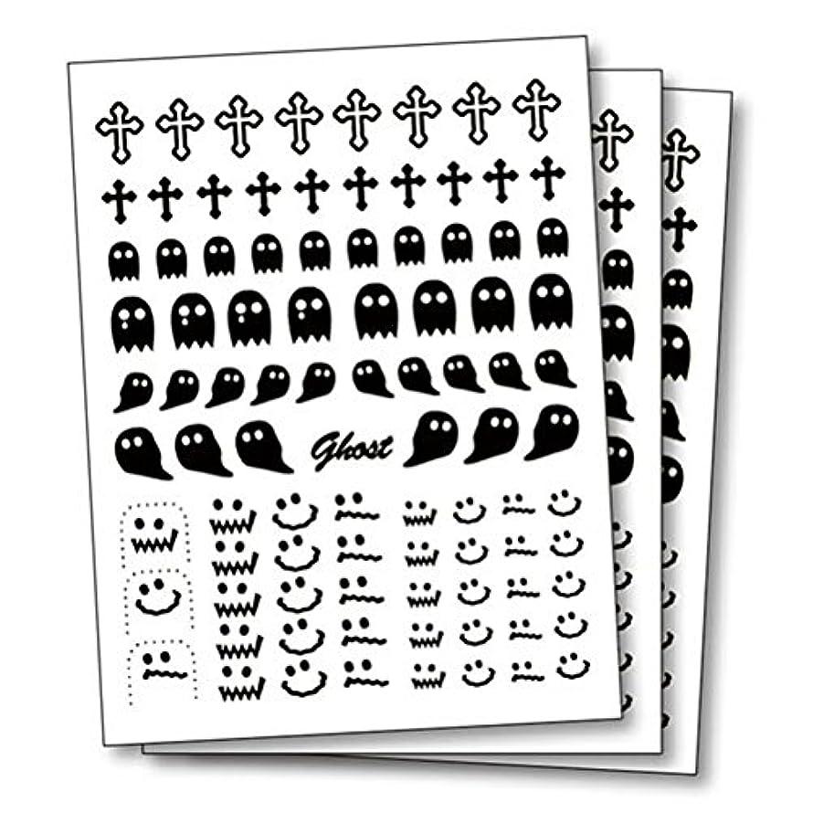 移民判読できないマーカーエレガントカットミニ 5935ブラック