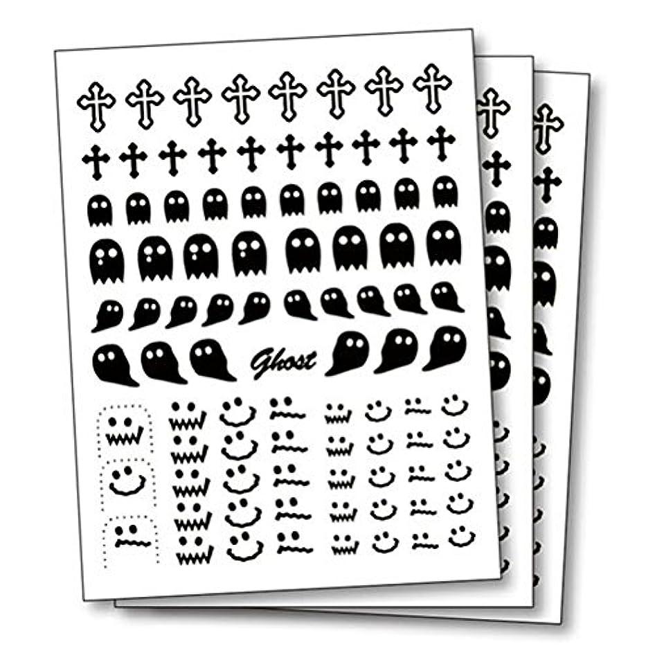 アジテーション例示する藤色エレガントカットミニ 5935ブラック