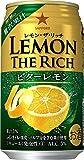 サッポロ レモン・ザ・リッチ 濃い味ビターレモン [ チューハイ 350ml ]