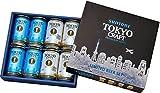 東京クラフト クラフトビール2種飲みくらべセット 350ml×8本