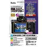 Kenko 液晶保護フィルム 液晶プロテクター ソニーα7III/α7RIII/α9/α7SII/α7RII/α7II用 KLP-SA7M3