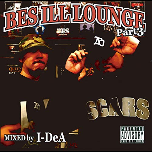 Lonely feat. BES & MEGA-G [Explicit]