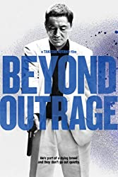 Beyond Outrage by Takeshi Kitano