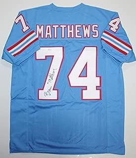 bruce matthews jersey