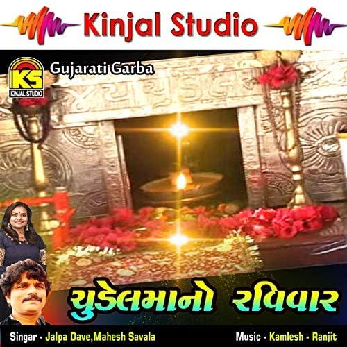 Jalpa Dave,Mahesh Savala