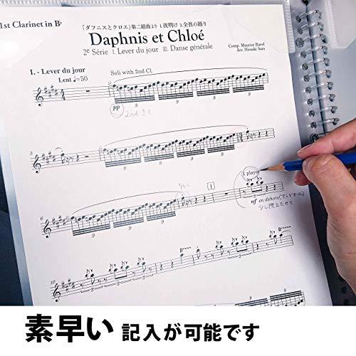 ミュージックエイト楽譜ファイル書き込みA4ノートノートルーズリーフタイプNN-2