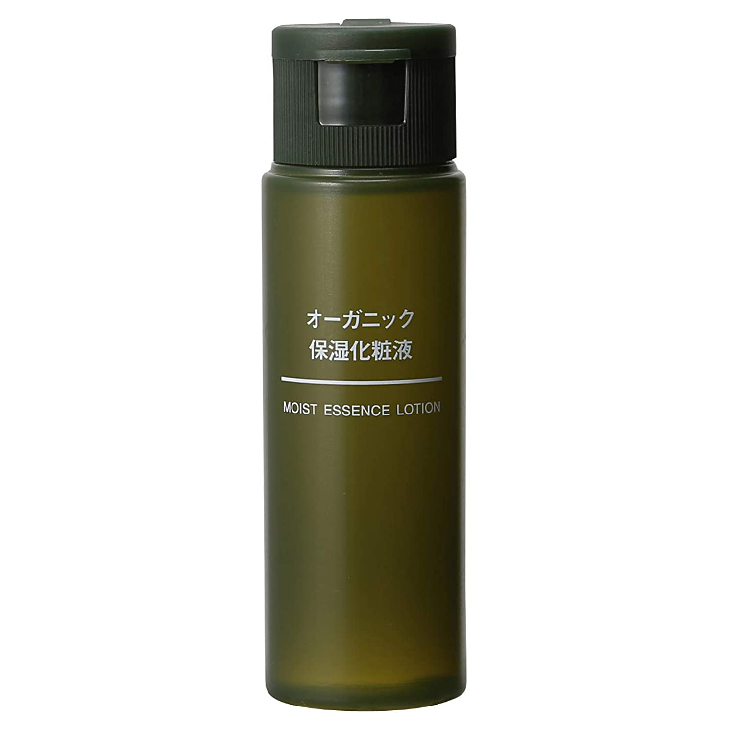 ホイッスル同化辞書無印良品 オーガニック保湿化粧液(携帯用) 50ml