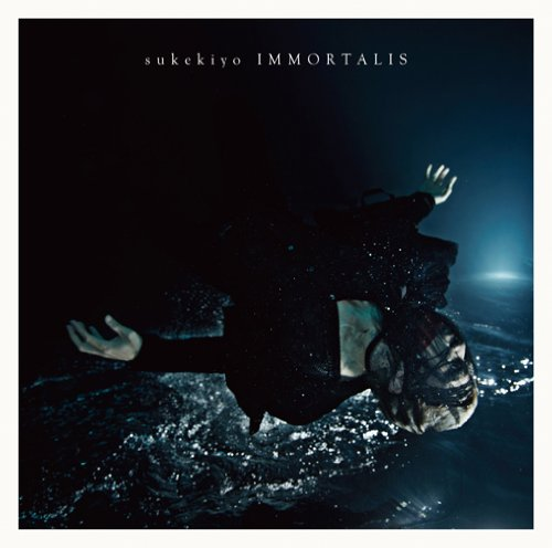 Sukekiyo - Immortalis +Bonus (2CDS) [Japan LTD CD] SFCD-133