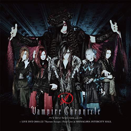Vampire Chronicle ~V-Best Selection Vol.2~