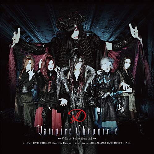 Vampire Chronicle ~V-Best Selection Vol.2~