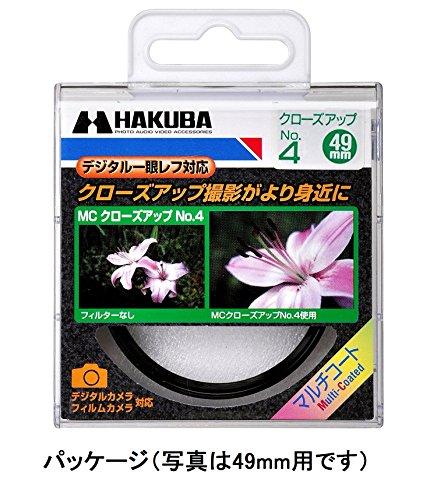 HAKUBA77mmレンズフィルターMCクローズアップNo.4日本製CF-CU477