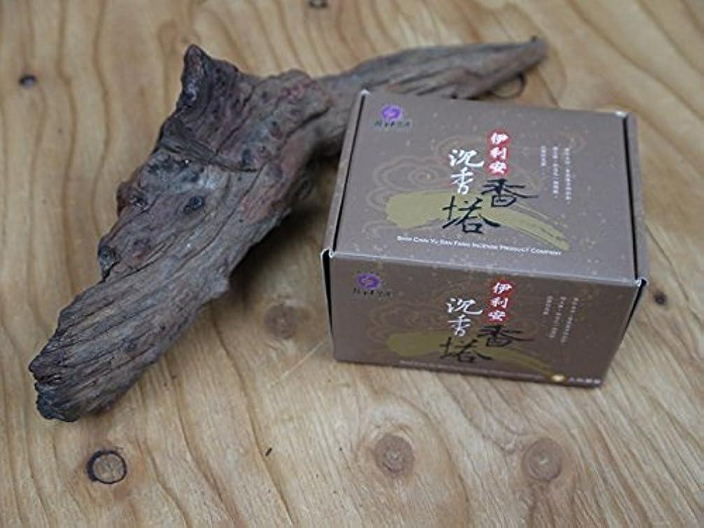 爬虫類取得するおかしい施金玉三房 創業1756年台湾鹿港のお香店「施金玉三房」のお香 伊利安沈香香塔 大容量約50個入りコーン香